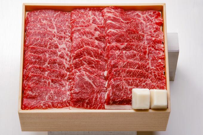 牛肉ギフト