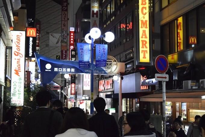 夜遅くまで楽しめる!横浜駅西口とおすすめグルメ街
